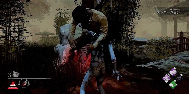 Deliverance, Adam, Dead by daylight