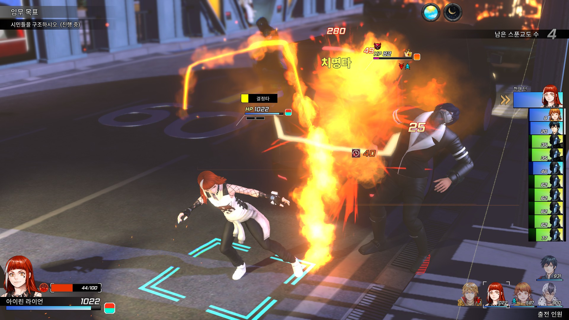 troubleshooter combat kick